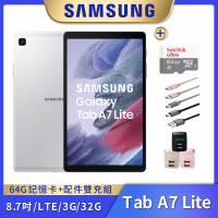 64G豪華禮包組【SAMSUNG 三星】Galaxy Tab A7 Lite LTE(3G/32G)-T225
