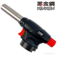 黑金鋼 強力青火噴火槍噴頭 SH-06 /一個入(定290) KINKON 青火噴火槍 噴槍 瓦斯罐噴火槍 1300度 4714086971920