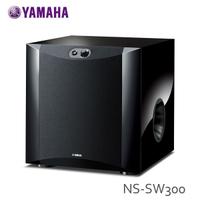 【私訊再折】YAMAHA NS-SW300 超重低音喇叭 (鋼琴黑) NSSW300 公司貨 保固一年