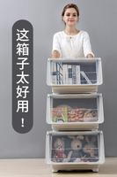 前開式兒童玩具收納箱柜子家用塑料翻蓋零食斜口整理盒廚房筐神器【7號Fashion家居館】