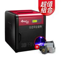 【獨家】贈Pro系列專用雷射雕刻模組【XYZprinting】da Vinci 1.0 Pro 3D 印表機