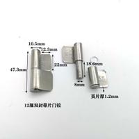 不銹鋼帶片門鉸鋼芯雙封201/304可拆卸大門叶片門鉸龍美合頁鉸鏈