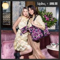 【KIPLING】Kipling x ANNA SUI 浪漫向日葵圖騰多功能可調節斜肩背包-LYNNE