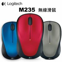 羅技 M235 無線滑鼠 支援Unifying 左右手服貼設計【Sound Amazing】
