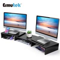 【Ermutek】多功能桌上型雙螢幕增高架/可調式LCD電腦螢幕收納架/桌上收納空間整理螢幕置物架(黑色)