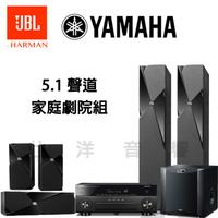 YAMAHA 山葉 RX-A880 環繞擴大機 + JBL Studio 180喇叭系列+ NS-SW300 家庭劇院組