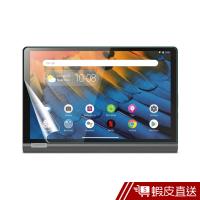 Lenovo 聯想 Yoga Tablet YT-X705L 亮面保護貼 螢幕保護貼 保貼 保護貼  現貨 蝦皮直送