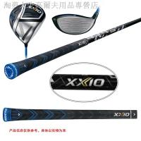 現貨熱銷♛♠☸XXIO\XX10高爾夫球桿MP1100系列套桿男士桿全套2020新款