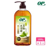 【OP】純萃茶酚洗潔精1000g(零添加-洗碗精)