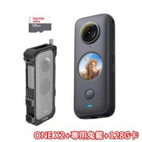 【Insta360】ONE X2 全景360度運動相機 攝影機+專用兔籠(公司貨)