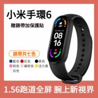 【耐磨防水錶帶組】小米手環6-繁體中文版+運動矽膠錶帶