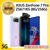【ASUS 華碩】福利品 ZenFone 7 Pro 5G 6.67吋智慧型手機(8G/256G/ZS671KS/原廠盒裝)