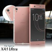 【氣墊空壓殼】索尼 Sony Xperia XA1 Ultra G3226 6吋 防摔氣囊輕薄保護殼