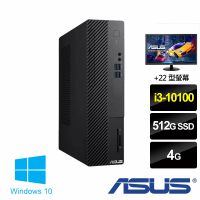 【主機+22型螢幕超值組】ASUS 華碩 H-S500SA i3-10100 桌上型電腦(i3-10100/4G/512G SSD/W10)