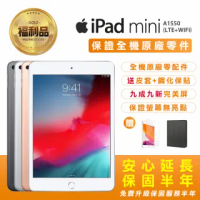 【Apple 蘋果】福利品 iPad Mini4 7.9吋 16GB 平板電腦 A1550 LTE+WIFI(全機原廠零件+安心保固半年)