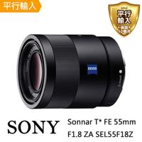 【SONY 索尼】FE 55mm F1.8 ZA(平行輸入 -送 UV保護鏡+吹球清潔組)