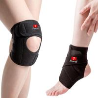 【7Power】醫療級專業護膝2入+護踝2入超值組(透氣涼爽)