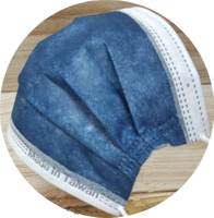 【MIT】翔緯醫用口罩-歐妮/氣質藍☆雙鋼印☆成人醫療口罩50入盒裝(7-11/全家取貨滿499元免運)