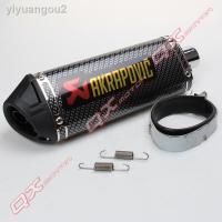 ๑cqr250 越野摩托車排氣管尾段改裝靜音排氣管內有消音塞子