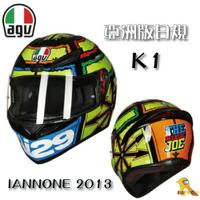 ~任我行騎士人身部品~AGV K1 亞洲版日規 單鏡片 全罩 安全帽 #IANNONE2013