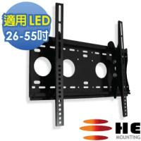 【HE Mountor】HE 液晶/電漿電視俯仰式壁掛架-適用26-55吋顯示器(H5040E)