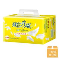 【寶島春風】抽取式衛生紙130抽x8包x2串