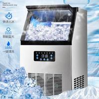 110V製冰機全自動商用制冰機家用小型奶茶店酒吧臺式桶裝水方冰塊機 臺灣專用(GK70主圖款)