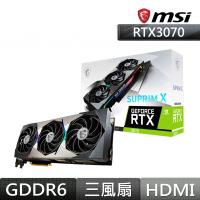 微星RTX 3070 SUPRIM X 8G顯示卡(LHR / 限制算力版本)+X470 GAMING PLUS MAX主機板