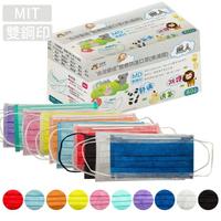 台灣優紙 MIT 雙鋼印 醫療防護口罩 成人款 50入/盒(紫色、藍色)