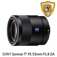 【SONY 索尼】SEL55F18Z Sonnar T* FE 55mm F1.8 ZA 定焦鏡頭(平行輸入)
