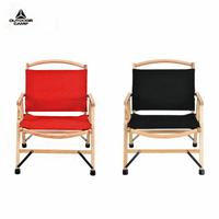 【露營趣】新店桃園 OUTDOOR CAMP OD-501 阿爾卑斯手作椅 帆布 摺疊椅 櫸木椅 折疊椅 休閒椅 露營椅 椅子 野營