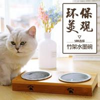 寵物碗 陶瓷斜口護頸貓碗狗碗狗食盆貓咪雙碗【