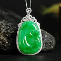 18K ทองฝัง ice waxy สีเขียวเผ็ดสีเขียว ruyi จี้ emerald จี้ที่ดีที่สุด