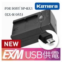 【eYe攝影】USB充電器 Sony NP-BX1 RX100 RX100 M2 RX100 M3 M4 行動電源 座充