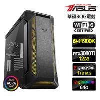 【華碩平台】i9八核{煉獄暴君}RTX3080Ti獨顯水冷電玩機(i9-11900K/64G/1TB_SSD/RTX3080Ti-12G)