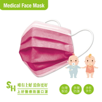 【上好生醫】幼幼 漾桃紅 50入裝 醫療防護口罩