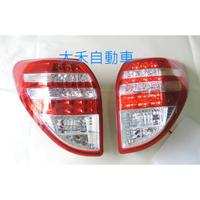 全新 TOYOTA RAV4 08~12 原廠型尾燈 單邊$1900