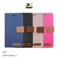 強尼拍賣~XMART SONY Xperia L3 斜紋休閒皮套 掀蓋 可立 插卡 撞色 磁扣