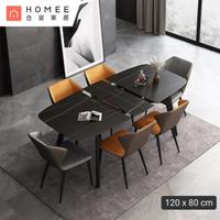 【HOMEE 合宜家居】MARSHALL 伸縮岩板餐桌 120*80 cm(岩板 餐桌 桌子/製作期為3-5週)