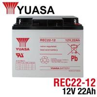 【CSP】YUASA湯淺 REC 22-12 12V 22AH 電動代步車(REC22-12鉛酸電池)