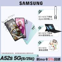【SAMSUNG 三星】Galaxy A52s 5G 6.5吋四鏡頭智慧型手機(8G/256G)