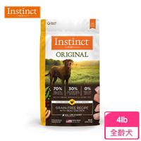 【Instinct原點】雞肉無穀全犬配方4lb(WDJ 狗飼料 無穀飼料  不含麩質 肉含量74%)