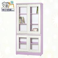 【文創集】麥可  環保3尺南亞塑鋼四推門書櫃/收納櫃