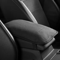 汽車扶手墊 增高扶手箱墊 翻毛皮汽車扶手箱墊增高墊通用型扶手枕中央手扶箱套加長加寬墊『xy4927』