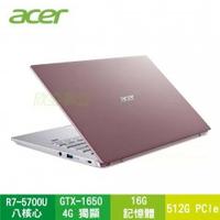 【福利品】acer SwiftX SFX14-41G-R0F4 幸運粉 宏碁超輕薄效能筆電/R7-5700U/GTX-1650 4G/16G/512G PCIe/14吋FHD IPS/W10