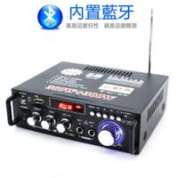 台灣現貨 110V擴大機 小型12V功放機 300W大功率 真空管擴音機 小型卡拉OK 藍芽音響 擴大器 插卡U盤