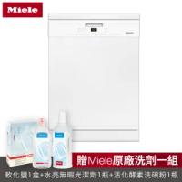 【德國Miele】獨立式14人份洗碗機220V60HzG4310SC