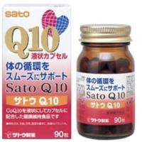現貨 日本正品 佐藤sato Q10 90粒 輔酶