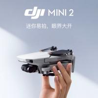 高清遙控飛機 空拍機【極速發貨】DJI 大疆御Mavic Mini 2迷你小飛機小型航拍無人機
