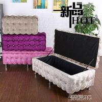 免運 沙發椅 長方形多功能儲物收納凳可坐人椅子沙發凳子儲藏板凳小收納箱